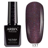 Arbix 157 Кольца Сатурна Гель-Лак , 10 мл