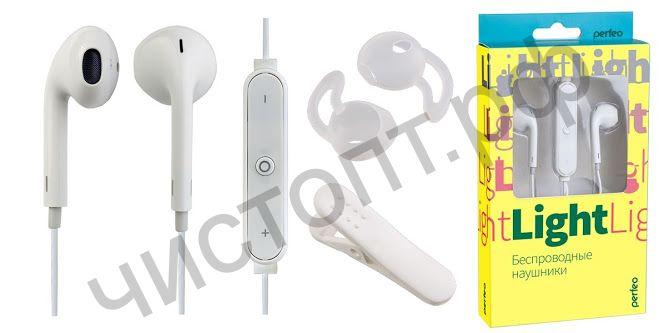 Bluetooth гарнитура стерео Perfeo LIGHT белые вакуум