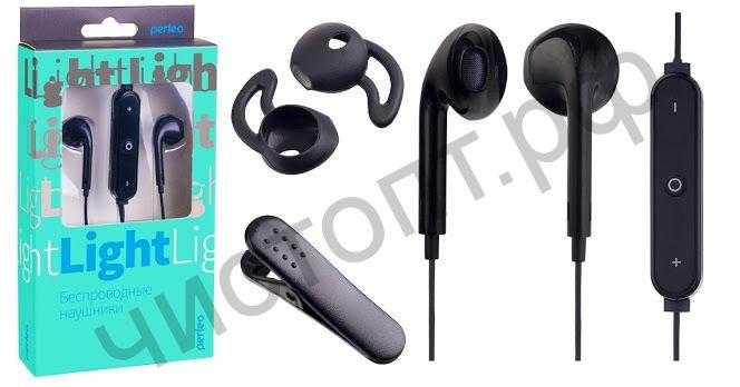 Bluetooth гарнитура стерео Perfeo LIGHT чёрные вакуум