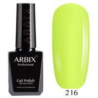 Arbix 216 Кислотный Взрыв Гель-Лак , 10 мл