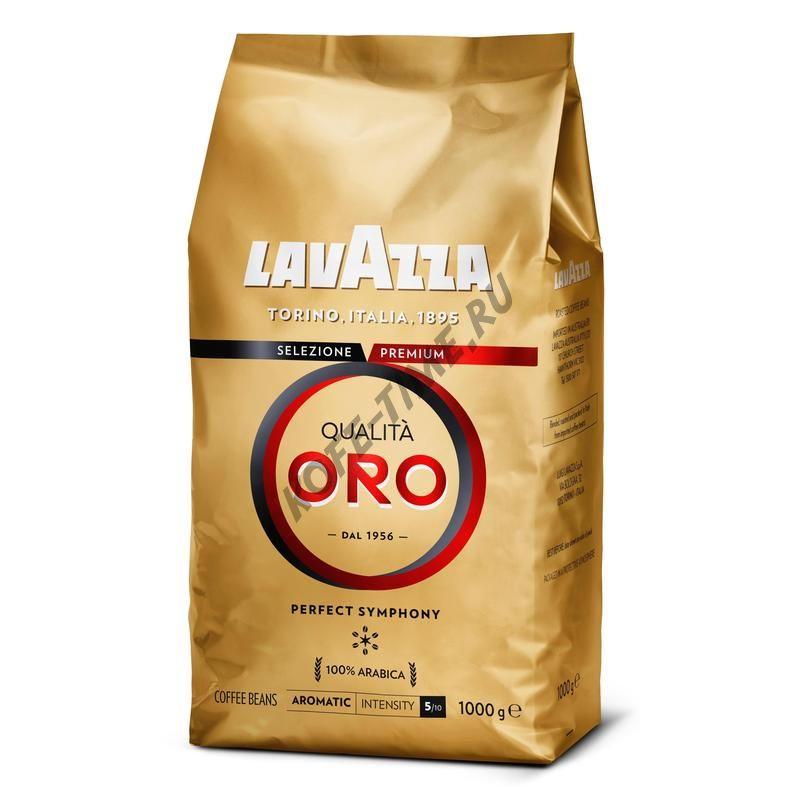 Кофе Lavazza Oro, 1 кг