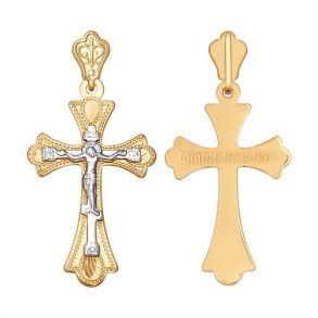 Крест из комбинированного золота с гравировкой 121016 SOKOLOV