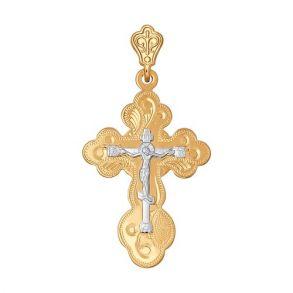 Крест из комбинированного золота с гравировкой 121089 SOKOLOV