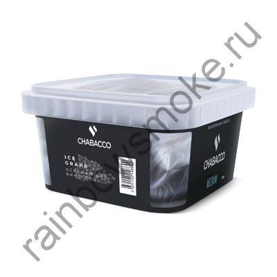 Chabacco Medium 200 гр - Ice Grape (Освежающий Виноград)