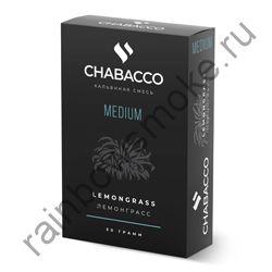 Chabacco Medium 50 гр - Lemongrass (Лемонграсс)