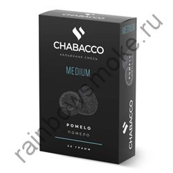 Chabacco Medium 50 гр - Pomelo (Помело)