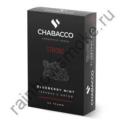 Chabacco Strong 50 гр - Blueberry Mint (Черника с Мятой)