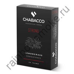 Chabacco Strong 50 гр - Lemongrass (Лемонграсс)
