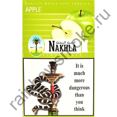Nakhla New 50 гр - Green Apple (Зеленое Яблоко)