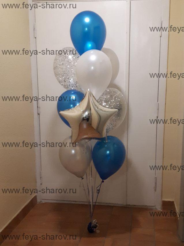 Фонтан шаров Синее серебро