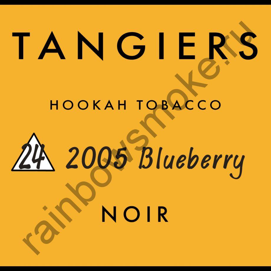 Tangiers Noir 250 гр - 2005 Blueberry (2005 Черника)