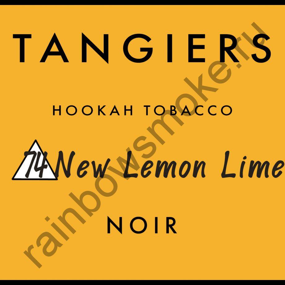 Tangiers Noir 250 гр - New Lemon Lime (Лимон Лайм)