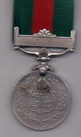медаль 1956 года AUNC Пакистан