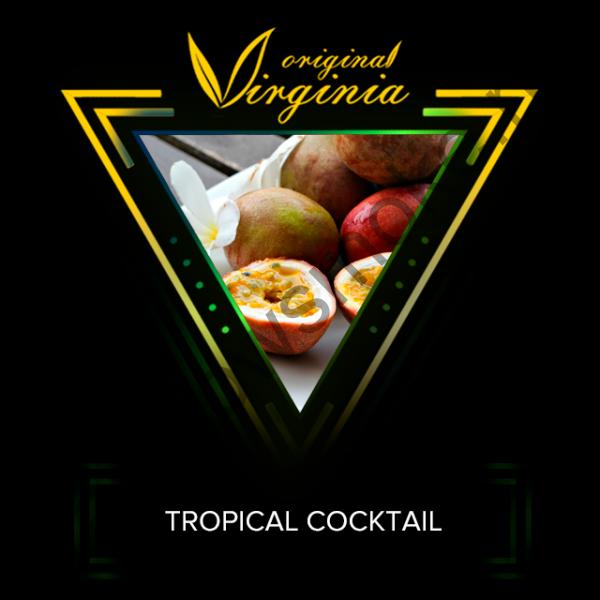 Original Virginia T Line 100 гр - Tropical Coctail (Тропический Коктейль)