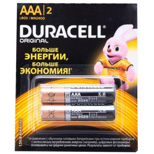 Батарейки DURACELL Original AAA 2шт за 1шт