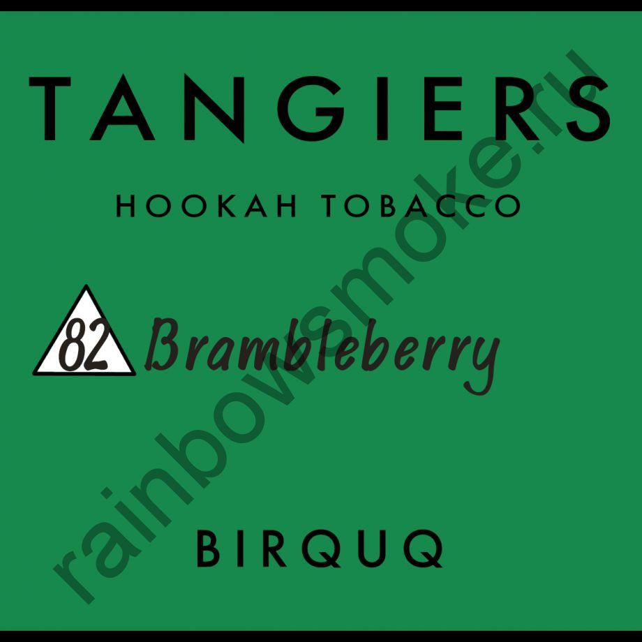 Tangiers Birquq 250 гр - Brambleberry (Брэмблберри)