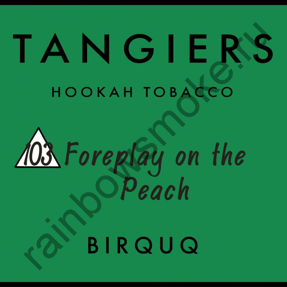 Tangiers Birquq 250 гр - Foreplay on the Peach (Персиковая прелюдия)