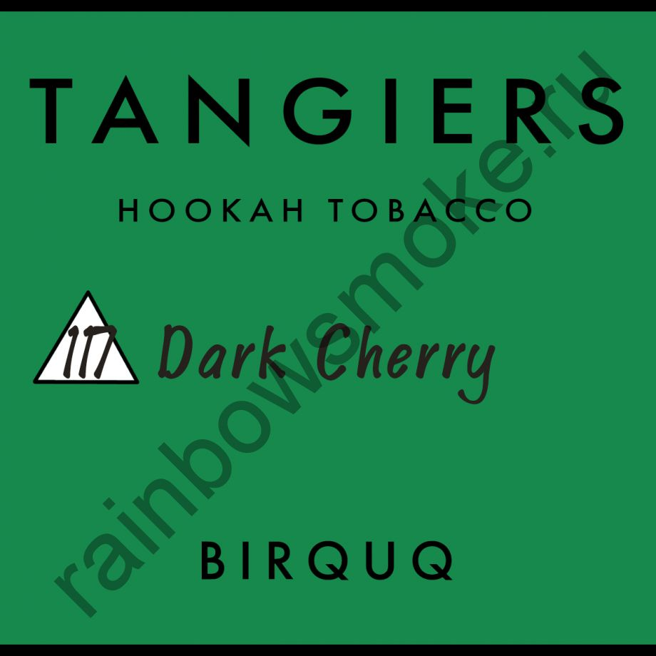 Tangiers Birquq 250 гр - Dark Cherry (Темная Вишня)