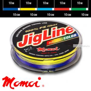 Леска плетеная Momoi JigLine Multicolor 150 м / цвет: мультиколор