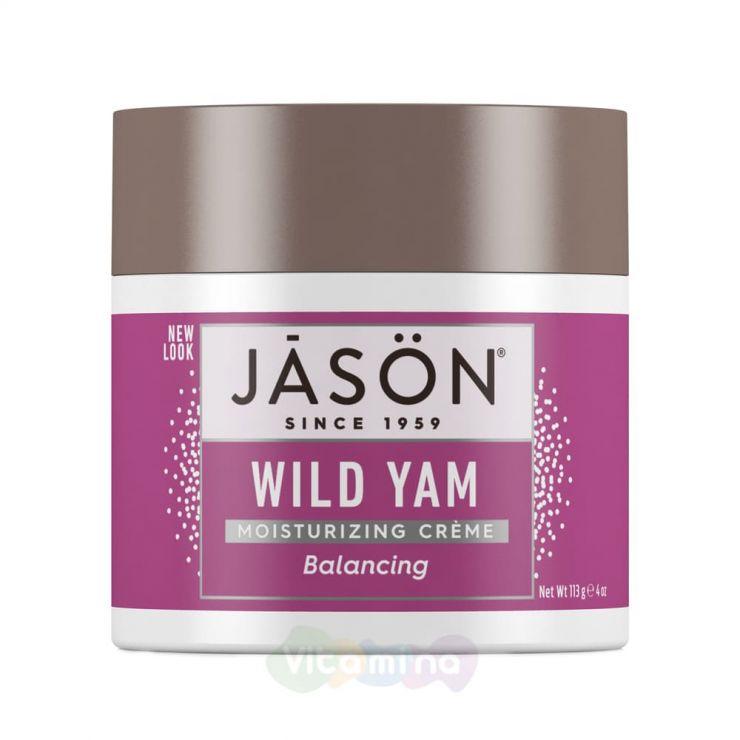 Jason Балансирующий крем с диким ямсом Balancing Wild Yam Pure Natural Moisturizing Crème, 113 г