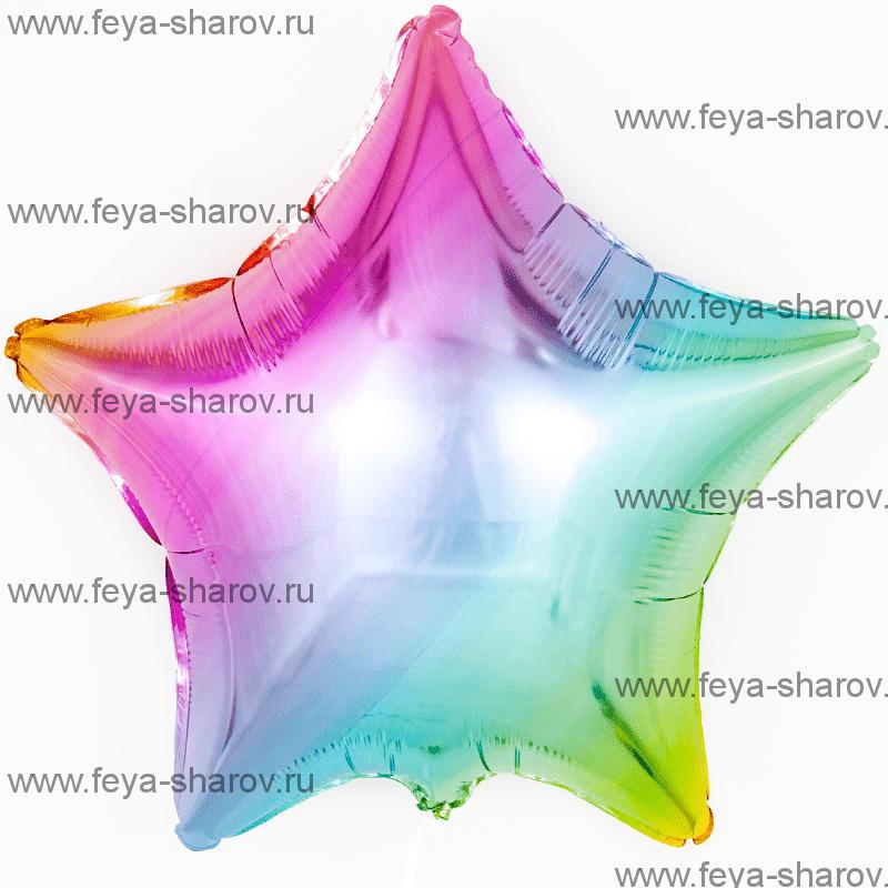 Шар Нежная радуга 46 см