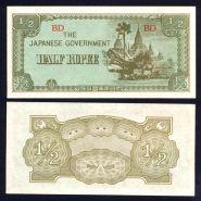 Бирма - 1/2 Рупии 1942 UNC японская оккупация