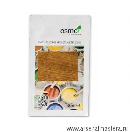 Масло с воском для твердых пород древесины 0,005л Osmo Klarwachs  бесцветное шелковисто-матовое 1101