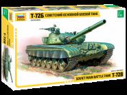 Танк Т-72Б