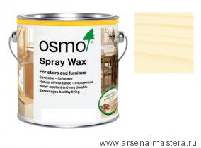 Воск для распыления для лестниц, мебели, столешниц, рабочих поверхностей Osmo Spritz-Wachs Бесцветный матовый 3084