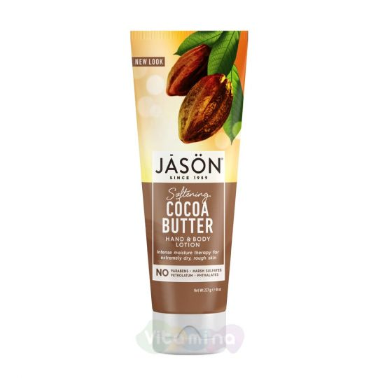 Jason Смягчающий лосьон с маслом какао Softening Cocoa Butter Hand and Bode Lotion, 227 мл