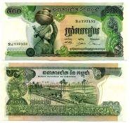 Камбоджа 500 Риэлей 1973 UNC