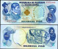 Филиппины - 2 Песо 1978 UNC