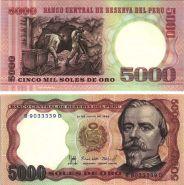 Перу - 5000 Соль 1985 UNC
