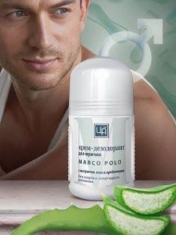 Крем-дезодорант «Marco Polo» для мужчин, 70 гр