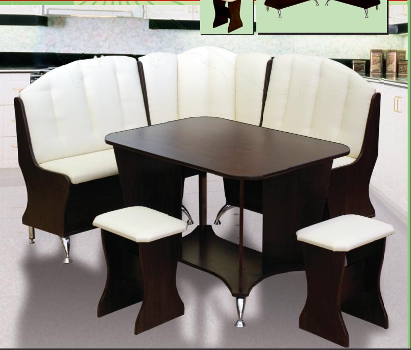 Набор мебели Аленка 4/1 средний Виталь