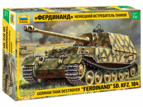 """Немецкий истребитель танков """"Фердинанд"""""""