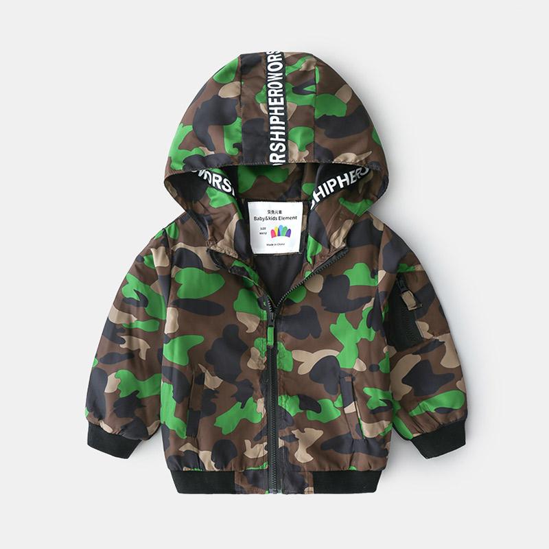 Куртка  BABYKIDS ELEMENT 9532