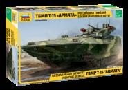 """Российская боевая машина  """"Т-15 Армата"""""""