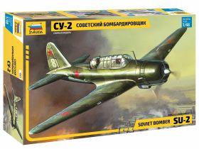 "Самолёт ""Су-2"""