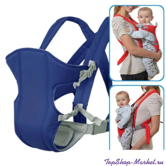 Рюкзак-слинг для переноски ребенка, 3-12 месяцев, Цвет: Синий