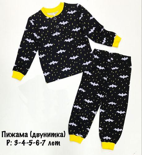 """Пижама детская теплая """"Далматинец """"  3-7 лет №VL305-2"""