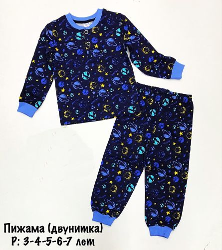 """Пижама детская теплая """"Далматинец """"  3-7 лет №VL305"""
