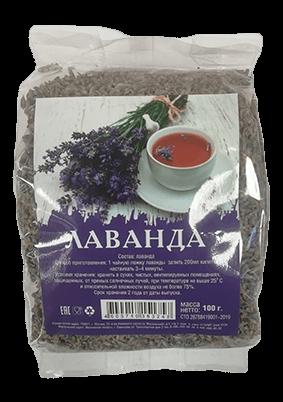 Лаванда сушеная(Чай) 100г.