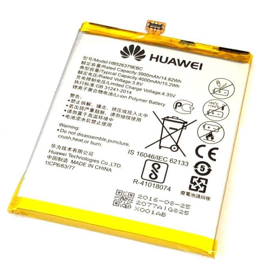 Аккумулятор ORIGINAL для Huawei Honor 4C Pro, Y6 Pro (HB526379EBC, 3900 mAh)