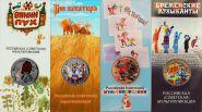 4 цветных монет ГОЗНАКА - СОЧИ 2014 + МУЛЬТИПЛИКАЦИЯ 2017-2019, в блистерах
