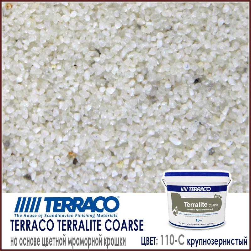 Terralite Coarse (крупнозернистый) цвет 110-C