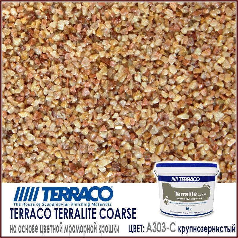 Terralite Coarse (крупнозернистый) цвет A303-C