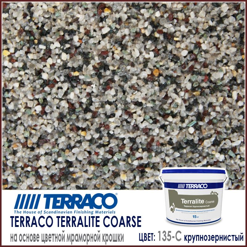 Terralite Coarse (крупнозернистый) цвет 135-C