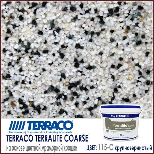 Terralite Coarse (крупнозернистый) цвет 115-C