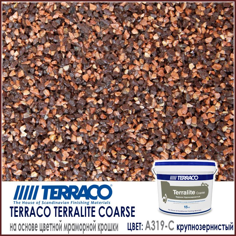 Terralite Coarse (крупнозернистый) цвет A319-C
